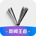 微刊新闻王者答题入口及答案完整版 v3.5.2