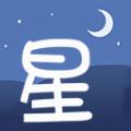 星空导航地图app免费版 v1.2