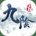 九阴真经3D九游 v1.2.8