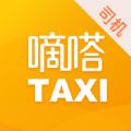 嘀嗒出租车司机端2.0.0版本