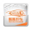 呱呱好车商城手机版app V1.0.4