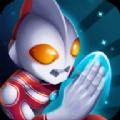 热血奥特超人格斗游戏安卓版 v3.4.3