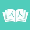 人人书屋手机版app v1.0