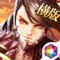 决战天空岛手游官方公测版 v1.2.14