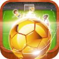 足球世界奖杯赛无限金币内购破解版 v1.0