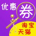 适选惠购app安卓版 v0.0.5