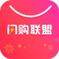 闪购联盟app安卓版 v1.0