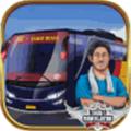 巴士模拟器印度尼西亚中文汉化破解版 v2.8.1
