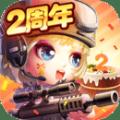 弹弹岛2安峰客户端 v2.3.8