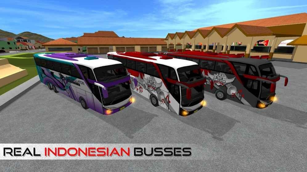 印度尼西亚汽车模拟器图1
