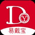 易戴宝app手机版 v1.08