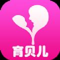 育贝儿app官方手机版 v1.1.0