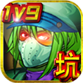 鲁班伟的亡者生活游戏官方安卓版 v0.0.1