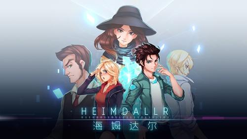 海姆达尔手绘画风RPG手游预计七月份上线[多图]