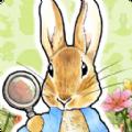 彼得兔小小村落的遗失物中文汉化内购破解版 v1.1.3