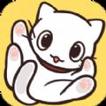 猫咪饲养日常游戏安卓官方版 v1.3.1
