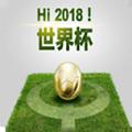 狂风世界杯app手机版 v1.0.0