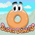 超级甜甜圈游戏安卓版官方下载 v1.2