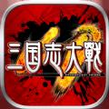 三国志大战M无限无宝内购破解版 v1.0