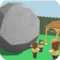 毁灭之岩游戏