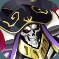 OVERLORD MASS FOR THE DEAD手游国服版 V1.0