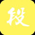 段子手达人app软件手机版 v1.3