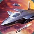 钢铁战鹰手游公测版 v1.1.0