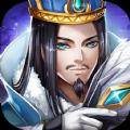 乱武三国安卓游戏公益服变态版 v1.1.48