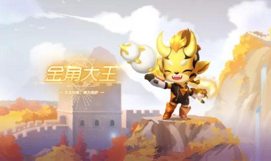 QQ飞车金角大王新宠物获取方法:活力Boy点券首发[多图]