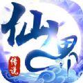 仙界传说国际版手游正式版 v1.0.1