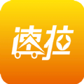 速拉货运app手机版 v1.0.2