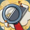 寻找手机大作战游戏安卓版 v1.1.1