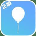 在奔跑保护气球2游戏安卓正式版 v1.0
