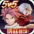 小米超神手游 v1.39.1