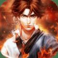 侠客风云传online苹果官方抢先版 v1.27