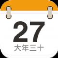 指尖日历app手机版 v1.0