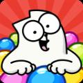 西蒙的猫泡泡射手游戏安卓版 v1.0.0
