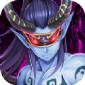 幻界三国手游最新安卓版 v1.6.351