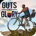 抖音骑自行车游戏安卓版 20