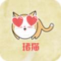 琽猫动漫app最新版 v2.3