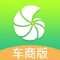 贝壳米袋车商版app手机版 V1.1.0