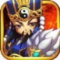 萌战三国志正版手游最新安卓版 v0.9.0