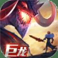 剑与家园下载中文汉化版 v1.18.26