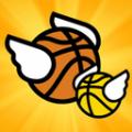 跳跃篮球手机安卓版 v1.0