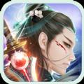 九剑仙尊安卓游戏手机版 v1.0.23