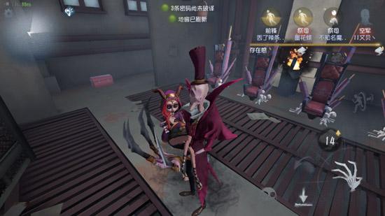 第五人格新监管者吸血鬼怎么样 吸血鬼怎么玩[多图]