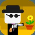微信跳跳神枪手小程序游戏手机版 v1.1
