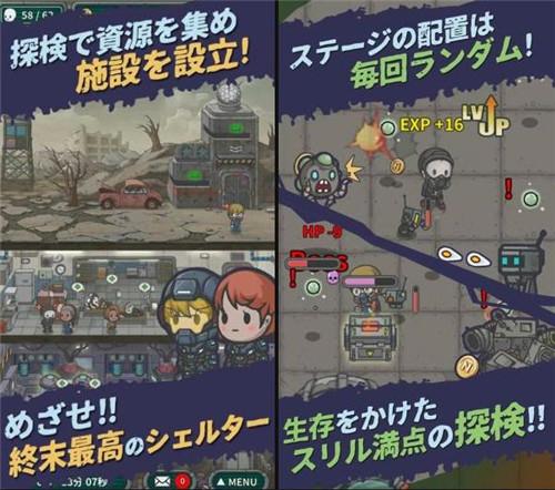 幸存者终末世界开启事前登录 游戏预约开启[多图]