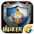 腾讯魔法门之英雄无敌手游官方 v1.0.232