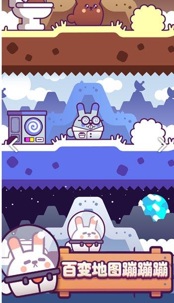 兔几蹦(Fat Bunny)好玩吗 软萌兔几全集[多图]